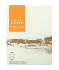 ピエトロファーマーズ 北海道産とうもろこしで作るコーンクリームスープ 150g