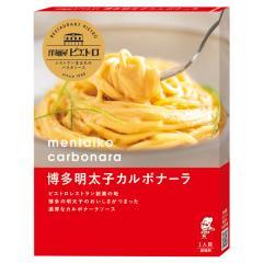 洋麺屋ピエトロ 博多明太子カルボナーラ 100g