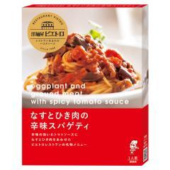 洋麺屋ピエトロ なすとひき肉の辛味スパゲティ 120g