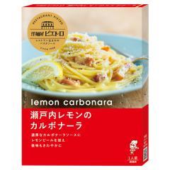 洋麺屋ピエトロ 瀬戸内レモンのカルボナーラ 112g