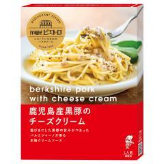 洋麺屋ピエトロ 鹿児島産黒豚のチーズクリーム 110g