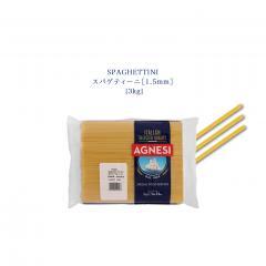 AGNESI(アネージ) スパゲティーニ 1.5mm(3kg)