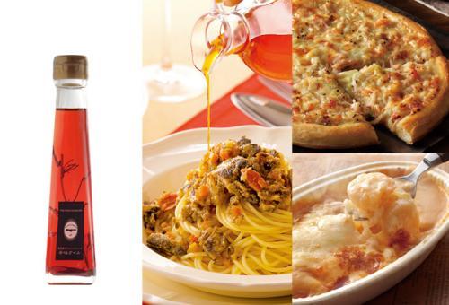 ピエトロ 国産唐辛子とローズマリーの辛味オイル 110g