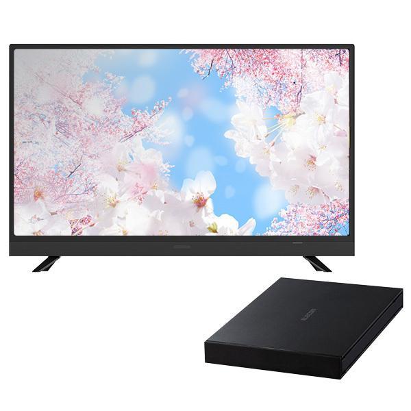【ポイント5倍】PREMOA限定!テレビ録画用HDDセット 新生活 応援 家電 セット 新品 録画用 HDD 2点 セット テレビ 32型 500GB 32インチ 外付け ハードディスク 一人暮らし 1人暮らし 設置 maxzen