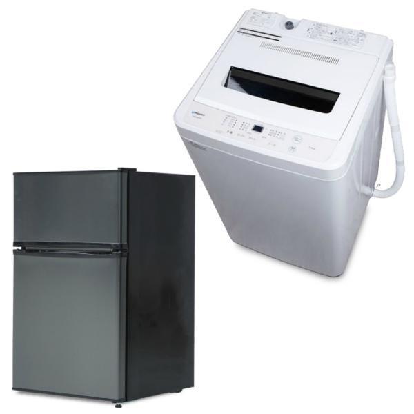 【ポイント5倍】PREMOA限定!新生活エントリー2点セット 黒 新生活 応援 家電 セット 新品 冷蔵庫 90L 洗濯機 5.5kg 2点 黒 ブラック 2ドア 一人暮らし 1人暮らし 設置 maxzen