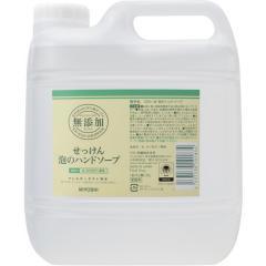 ミヨシ石鹸 無添加せっけん 泡のハンドソープ 詰替 3L