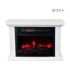 ヒロコーポレーション HD-100WH ホワイト [暖炉型ファンヒーター(~1000W)]