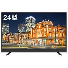maxzen J24SK03 [24V型 地上・BS・110度CSデジタルハイビジョン液晶テレビ]