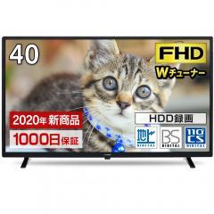 maxzen J40SK03 [40V型 地上・BS・110度CSデジタルフルハイビジョン液晶テレビ]