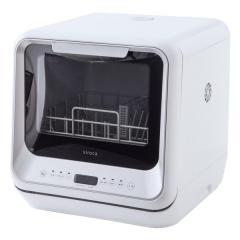 食洗器 工事不要 食器洗い乾燥機 食器洗い機 シロカ siroca ホワイト SS-M151 コンパクト 小さい おしゃれ タイマー付き 分岐水栓 タンク式 食器 除菌 節水 節約 皿洗い 食器点数16点