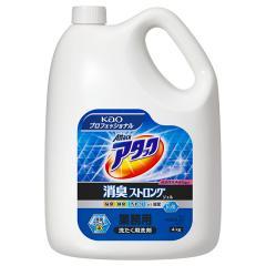 花王プロフェッショナル アタック消臭ストロングジェル 4kg [洗たく用洗剤(液体タイプ) 業務用]