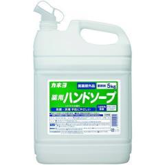 カネヨ石鹸 薬用ハンドソープ 5kg