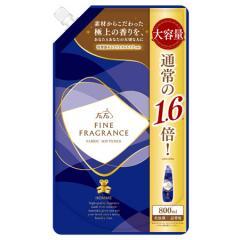 NSファーファ・ジャパン ファーファ ファインフレグランス オム 大容量 800ml 詰替 濃縮柔軟剤 香水調クリスタルムスクの香り