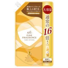 NSファーファ・ジャパン ファーファ ファインフレグランス ボーテ 大容量 800ml 詰替 濃縮柔軟剤 香水調プライムフローラルの香り