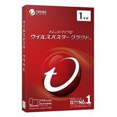 TRENDMICRO ウイルスバスター クラウド 1年版 2019年9月発売
