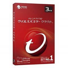 TRENDMICRO ウイルスバスター クラウド 3年版 2019年9月発売