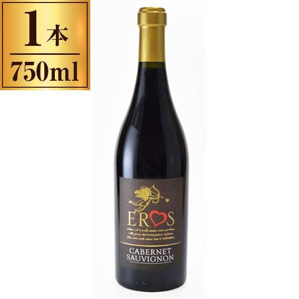 エロス・カベルネ・ソーヴィニョン・ルビコーネ /テヌーテ・ディタリア 750ml 【イタリア 赤ワイン ハートのワイン】 新生活