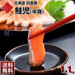 鮭とばの画像