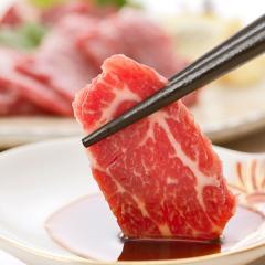 お中元 馬刺し 熊本 中トロ 霜降り 500g 約50g×10パック 約10人前 馬肉 馬刺 肉 食べ物 ギフト おつまみ