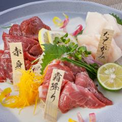 お中元 馬刺し 熊本 国産 3種食べ比べセット 250g 約5人前 赤身 霜降り たてがみ 馬肉 馬刺 肉 食べ物 ギフト おつまみ