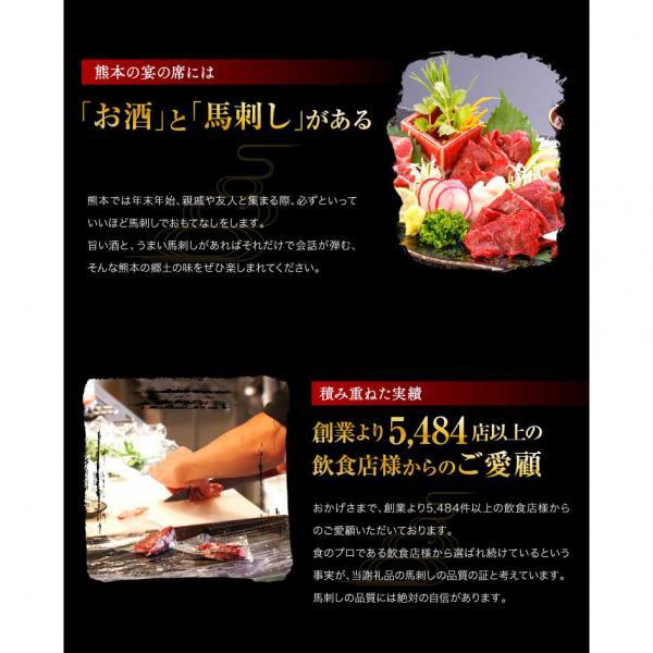 【5%OFFクーポン利用可能】【送料無料】 熊本 国産 馬刺し 上赤身 750g 約15人前 夏 馬 馬刺 馬肉【コード:CP34TSW】
