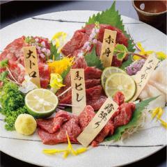 お中元 馬刺し 熊本 国産 大満足セット 550g 約11人前 赤身 霜降り たてがみ 馬肉 馬刺 肉 食べ物 ギフト おつまみ