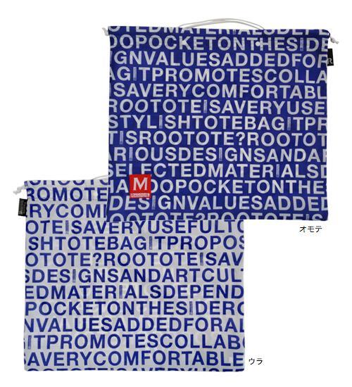0295 ルートート(ROOTOTE)RT AS(アルファベット・スープ)サックM(02:アルファベット・スープ)