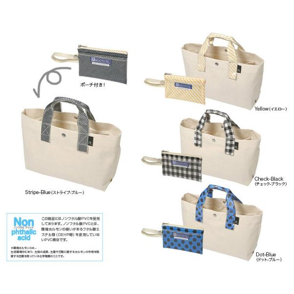 【SALE 50%OFF】1559 ルートート(ROOTOTE)/ RT SN.デリ.パターン-A(02:イエロー)