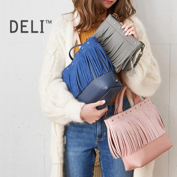 【SALE 50%OFF】1698 ルートート(ROOTOTE)/ RT SY.デリ.フリンジレザレット-A(03:ピンク)