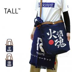 【OUTLET 50%OFF】4020 ルートート(ROOTOTE)/ TALL (トール)マエカケ.Hikeshi-B(03:ヒケシ)