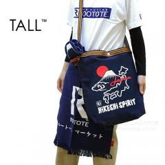 【OUTLET 50%OFF】4021 ルートート(ROOTOTE)/ TALL (トール)マエカケ.Hikeshi-C(01:フジ)
