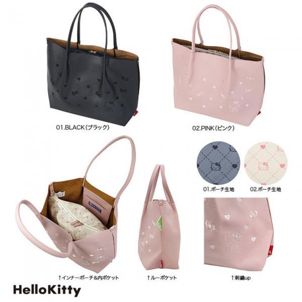 4083【Hello Kitty×ROOTOTE】/ RT CJ.ミディアム レザレット ハローキティ-B(02:ピンク)