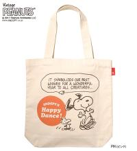 4121 ルートート(ROOTOTE)RT トール PEANUTS(ピーナッツ)-1Y (02:ピンク)