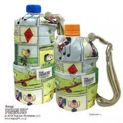 4461 ルートート(ROOTOTE)/ RT BF(ビーフィッツ)PEANUTS(ピーナッツ)-2Z ボトルホルダー(01:カラー)