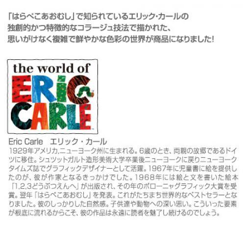 4849 ルートート(ROOTOTE)/ RT マミールー エリックカール-B(01:ABC)
