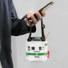 5775 ルートート(ROOTOTE)/ CJ.ルーカップ.山手線-A(01:東京) 保冷保温 カップホルダー JR とうきょう