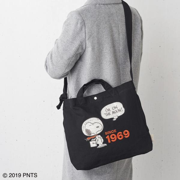 8112 ルートート(ROOTOTE)/ RT SN.トール 2way 刺繍 PEANUTS(ピーナッツ)-4U(02:アストロノーツ)