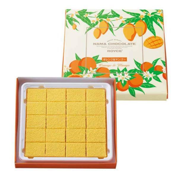 ロイズ 生チョコレート[オレンジ&マンゴー]