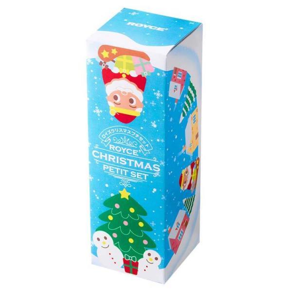 ロイズクリスマスプチセット