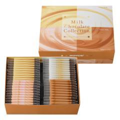 ロイズ ミルクチョコレートコレクション