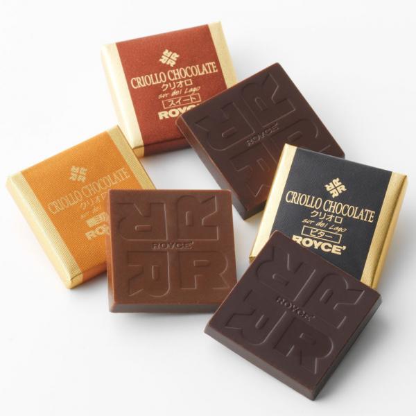 ロイズ クリオロチョコレート[3種詰合せ]