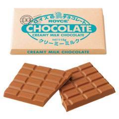 ロイズ 板チョコレート[クリーミーミルク]