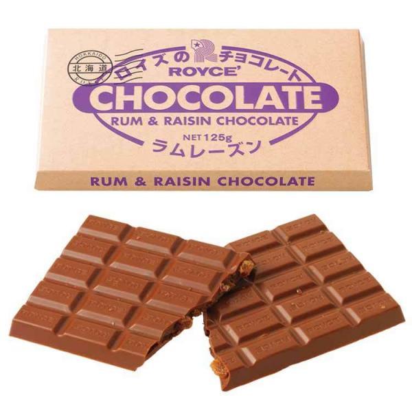 ロイズ 板チョコレート[ラムレーズン]