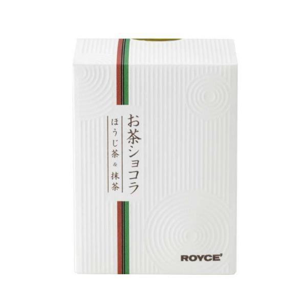 ロイズ お茶ショコラ[ほうじ茶&抹茶]