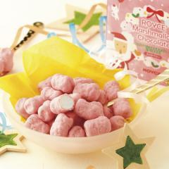 ロイズ マシュマロチョコレート[クリスマス]