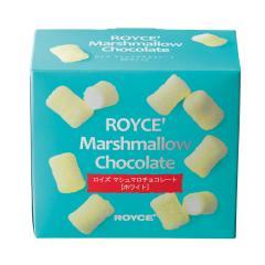 ロイズ マシュマロチョコレート[ホワイト]