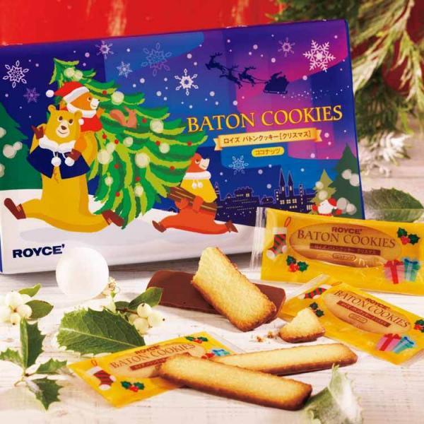 ロイズ バトンクッキー[クリスマス]