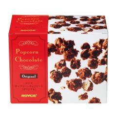 ロイズ ポップコーンチョコレート[オリジナル]