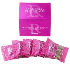 ロイズ クランベリーチョコレート