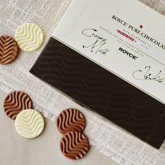 ロイズ ピュアチョコレート[クリーミーミルク&ホワイト]